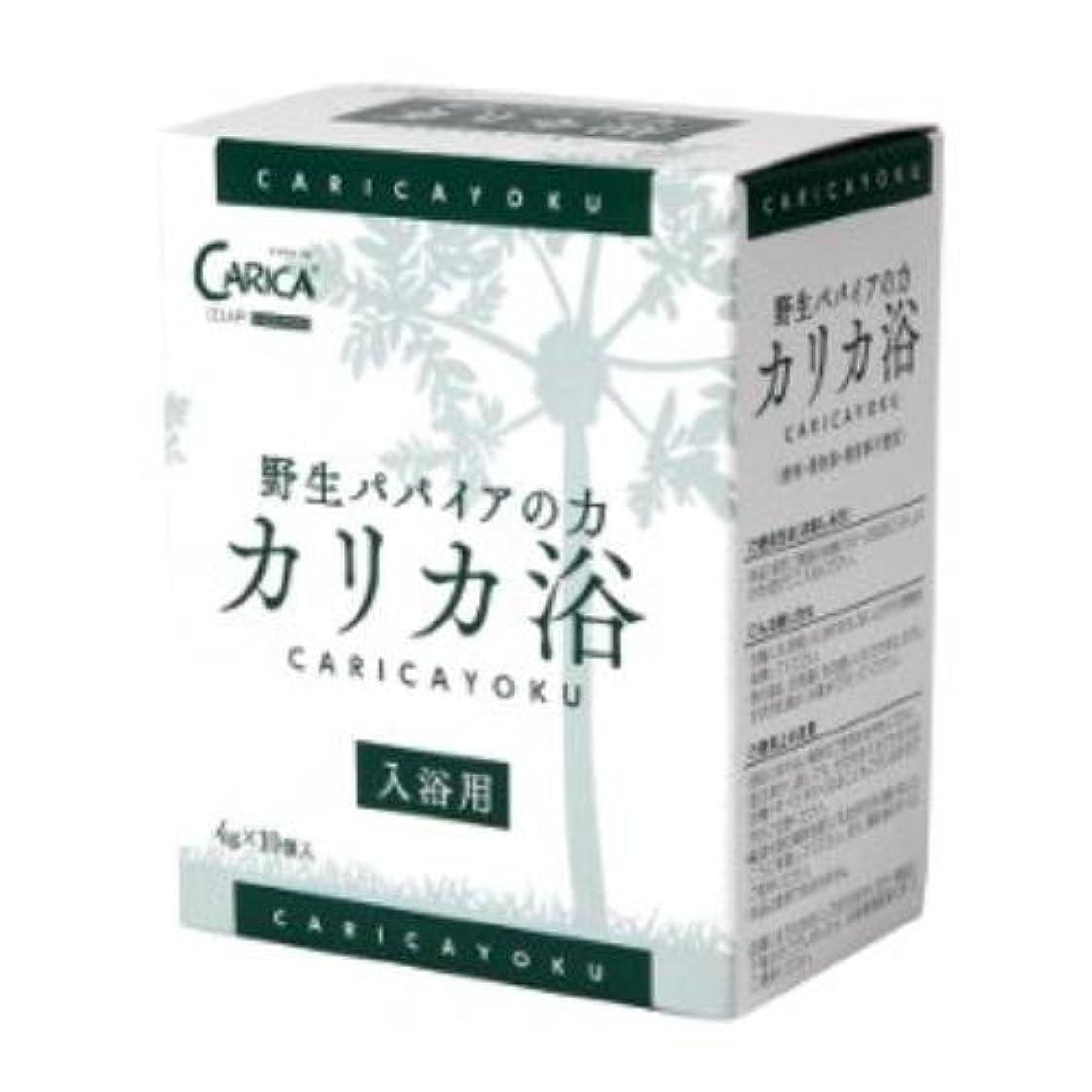 歯メンテナンス基礎カリカ浴 4g×10包