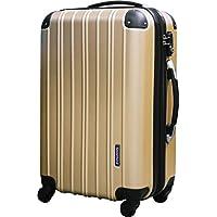【アウトレット】スーツケース 超軽量 TSAロック搭載 5033