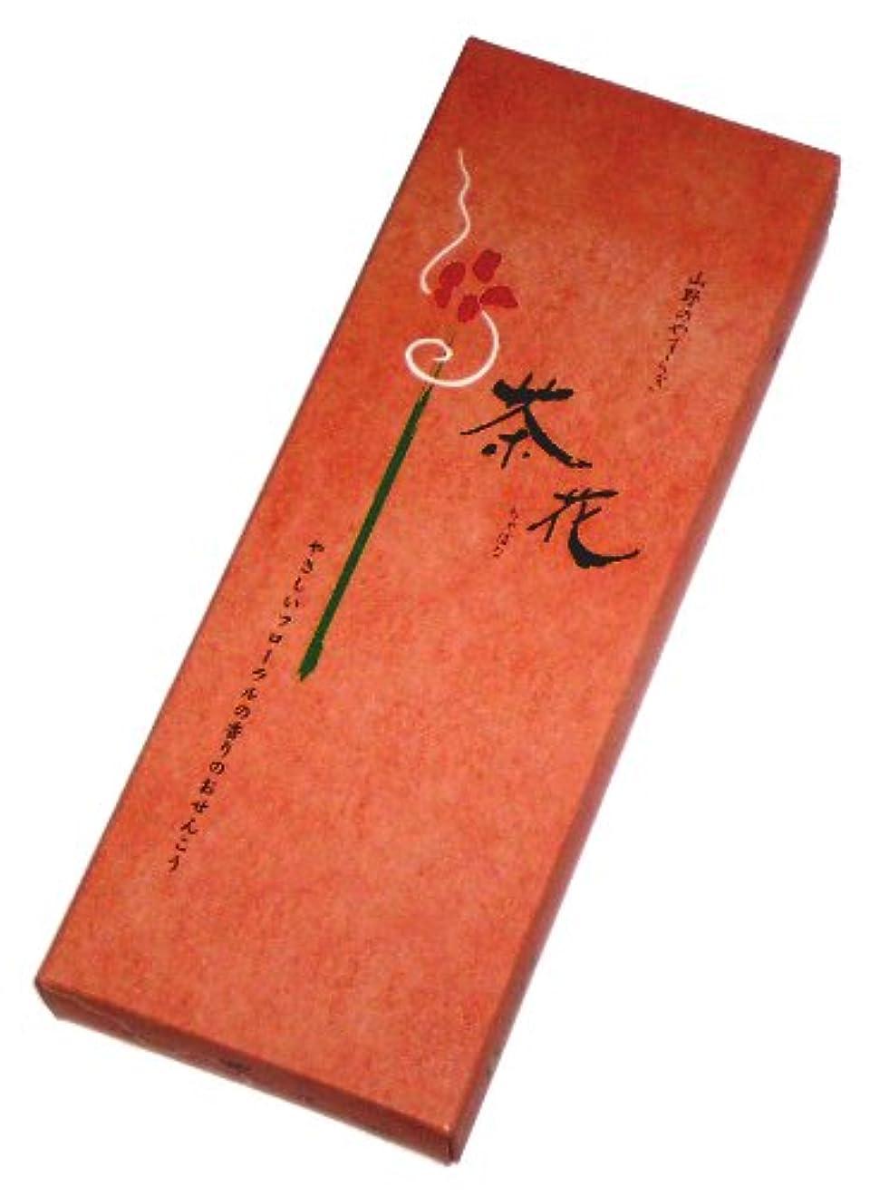 ピック広々とした交渉する尚林堂のお線香 茶花 有煙 長寸バラ