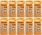 パナソニック製補聴器電池 PR48(13) 10パックセット