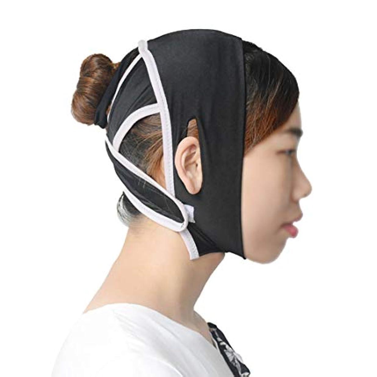 土器電気技師脱臼するGLJJQMY ファーミングマスクシンフェイスマスクシンフェイスフェイシャルフェイススモールVフェイスフェイシャルフェイス包帯シンフェイスシンフェイスゴッドスリープフェイス 顔用整形マスク