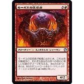 マジックザギャザリング モーギスの狂信者 (アンコモン) / テーロス(THS) / 日本語版