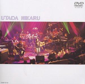 Utada Hikaru Unplugged [DVD]