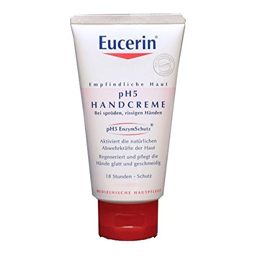 クランプ傾く歩行者Eucerin Ph5 Hand Cream 75ml [並行輸入品]