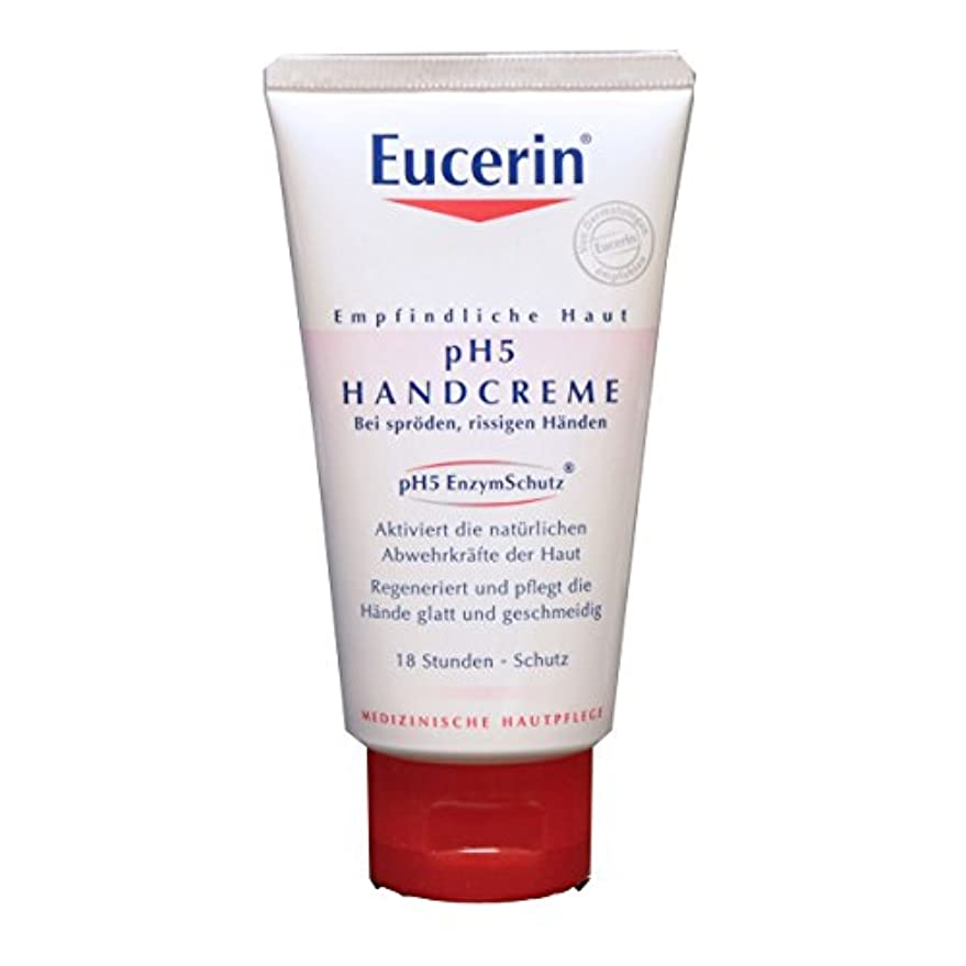 マダム見落とす入射Eucerin Ph5 Hand Cream 75ml [並行輸入品]