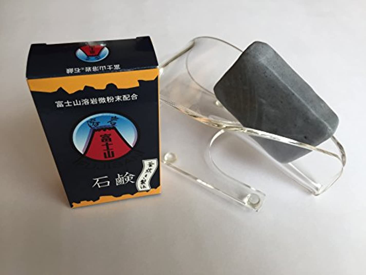 逆さまに新年再開限定15セット高級ホルダー(写真2,000円相当)プレゼント 富士山溶岩石鹸80g/個×3個セット