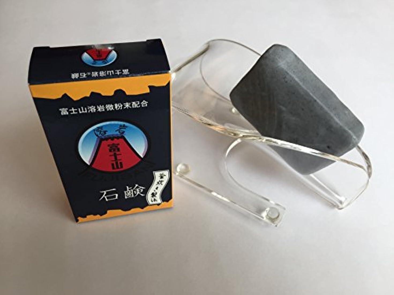 論争的冷える褐色限定15セット高級ホルダー(写真2,000円相当)プレゼント 富士山溶岩石鹸80g/個×3個セット