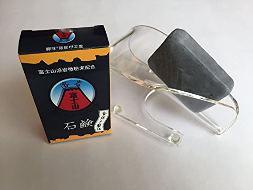 思い出させるイタリアの破産限定15セット高級ホルダー(写真2,000円相当)プレゼント 富士山溶岩石鹸80g/個×3個セット