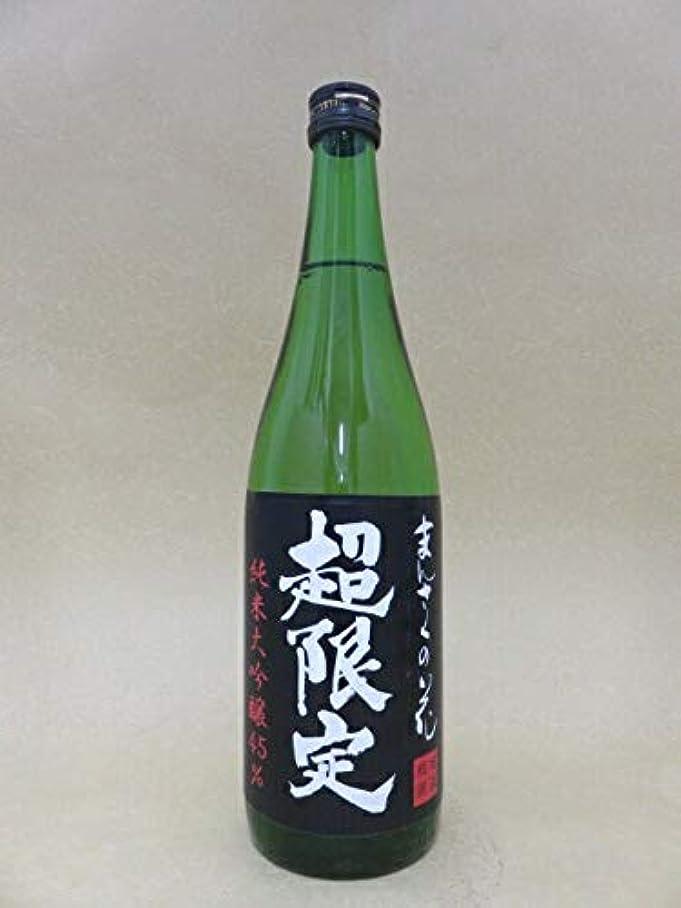 判決コンベンションユニークなまんさくの花 純米大吟醸一度火入れ原酒 超限定 2018 春 限定品720ml
