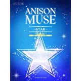 ピアノソロ ANISON MUSE -STAR-