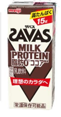 明治 ザバス ミルクプロテイン 脂肪 0 ココア風味 200...