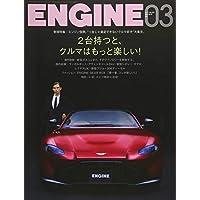 ENGINE 2019年 03 月号 [雑誌]