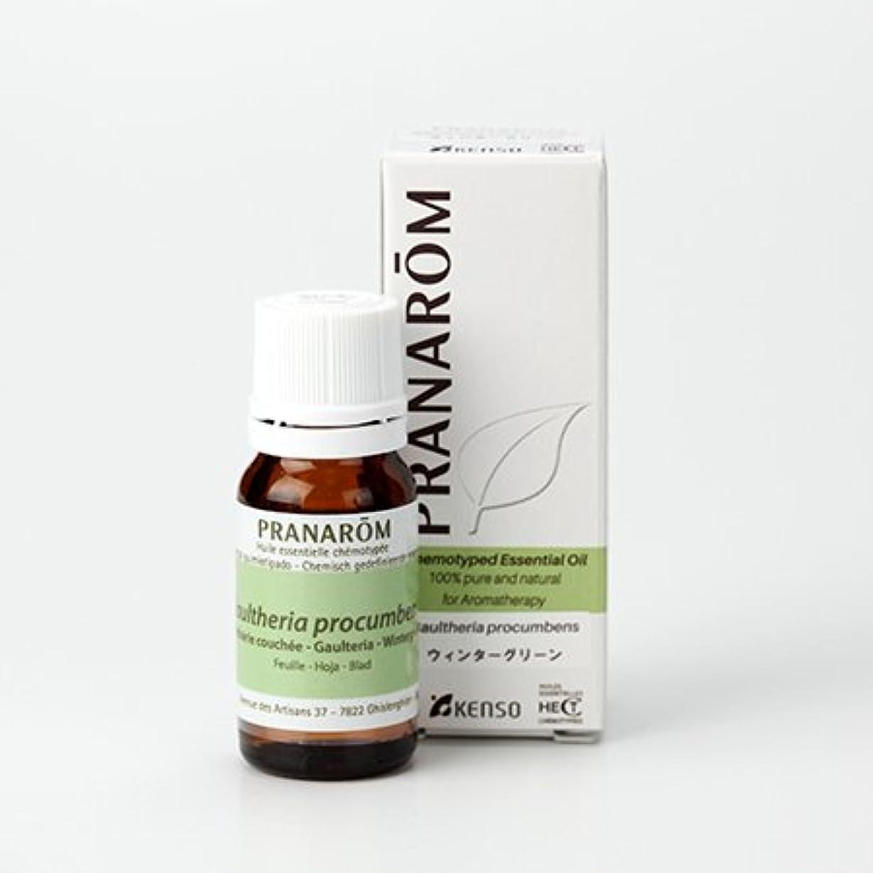 蒸発する排泄する冒険者プラナロム ( PRANAROM ) 精油 ウィンターグリーン 10ml p-76