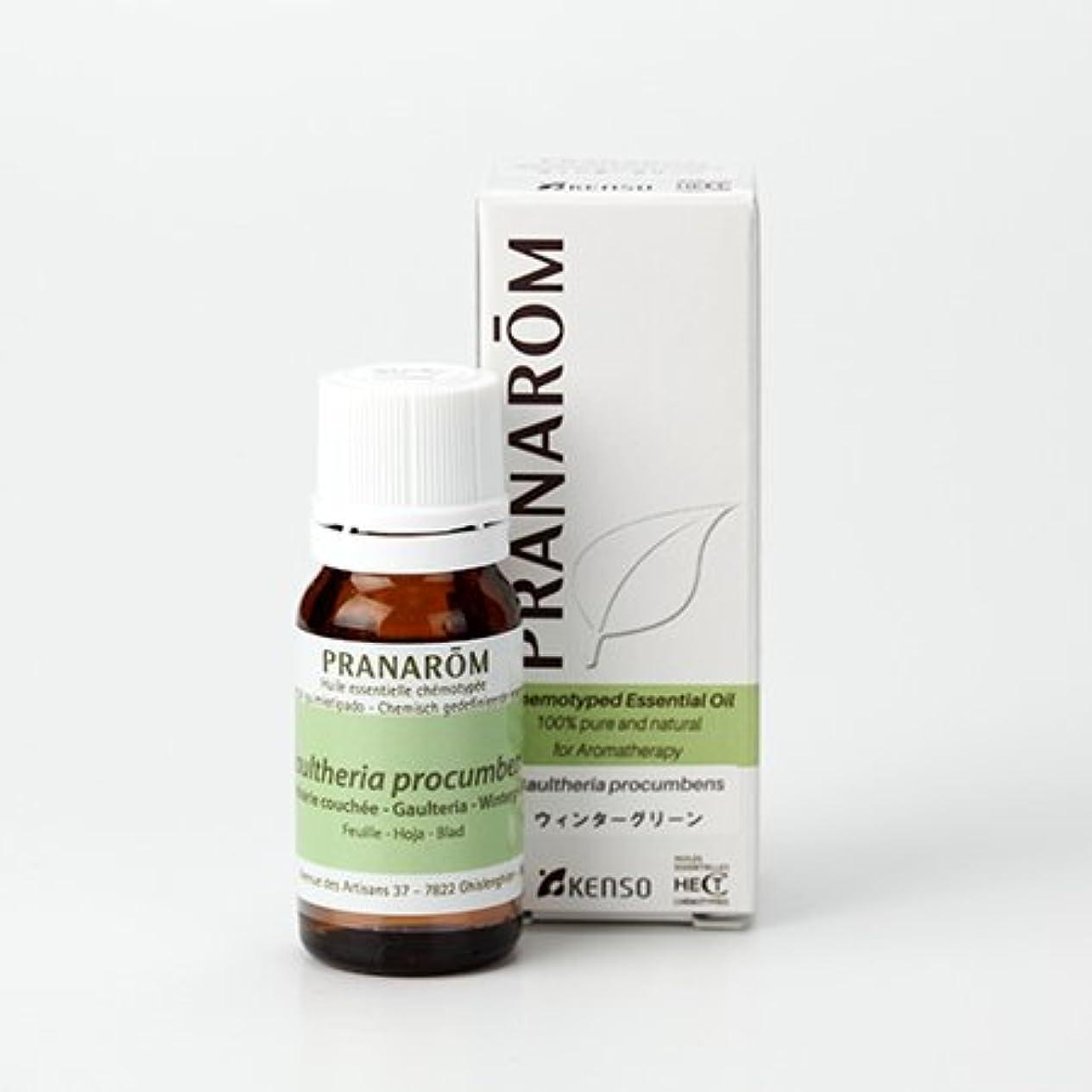 リスキーな抵抗力がある対抗プラナロム ( PRANAROM ) 精油 ウィンターグリーン 10ml p-76