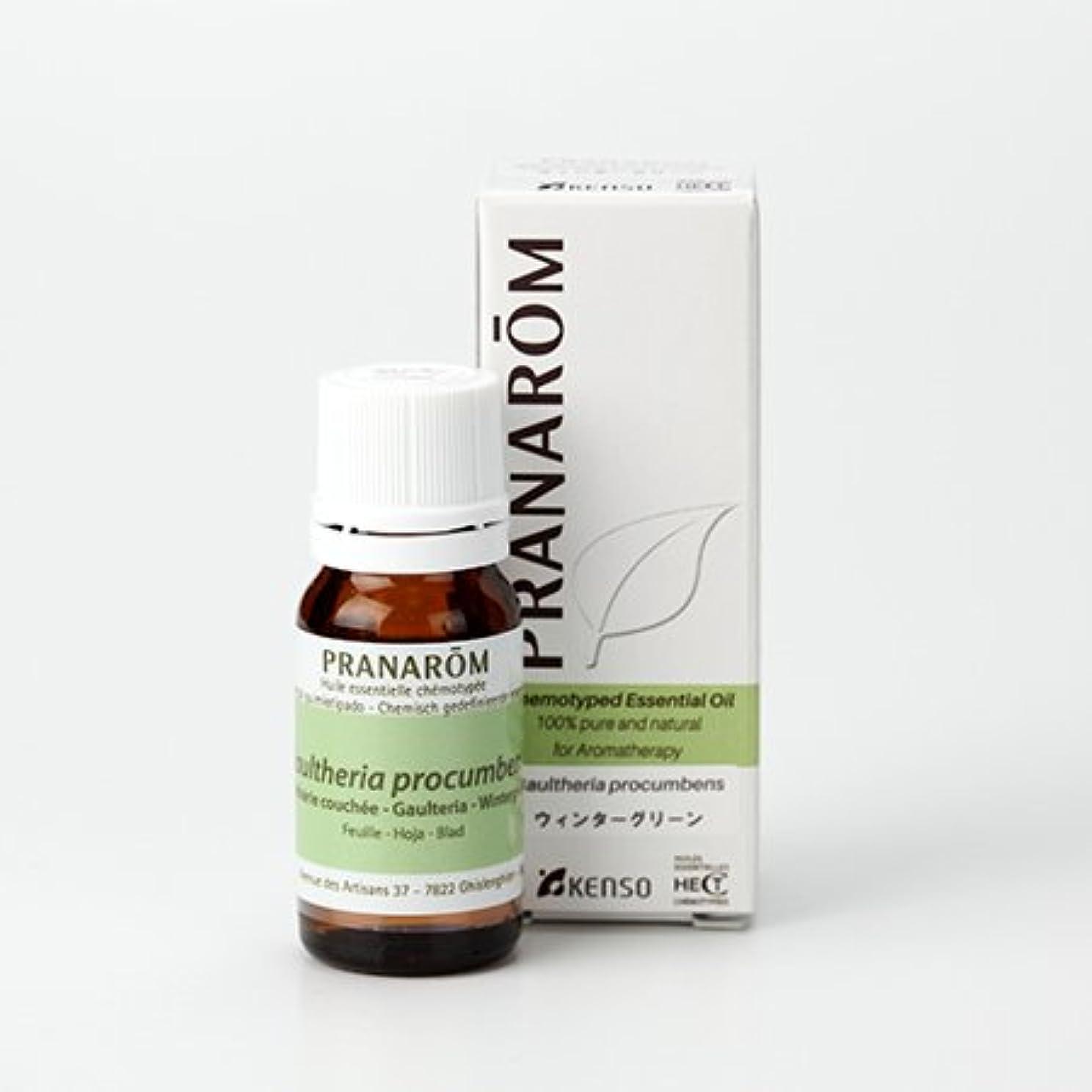 プレゼンテーション出費新しい意味プラナロム ( PRANAROM ) 精油 ウィンターグリーン 10ml p-76