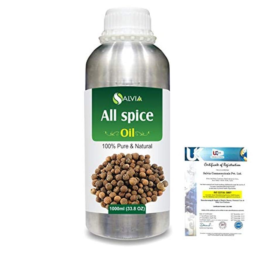 雑品粘土啓発するAllspice (Pimenta officinalis) 100% Natural Pure Essential Oil 1000ml/33.8fl.oz.
