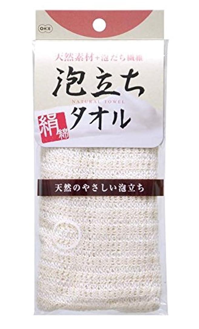 ペッククラックポット列挙するオーエ 泡立ち天然タオル 絹綿