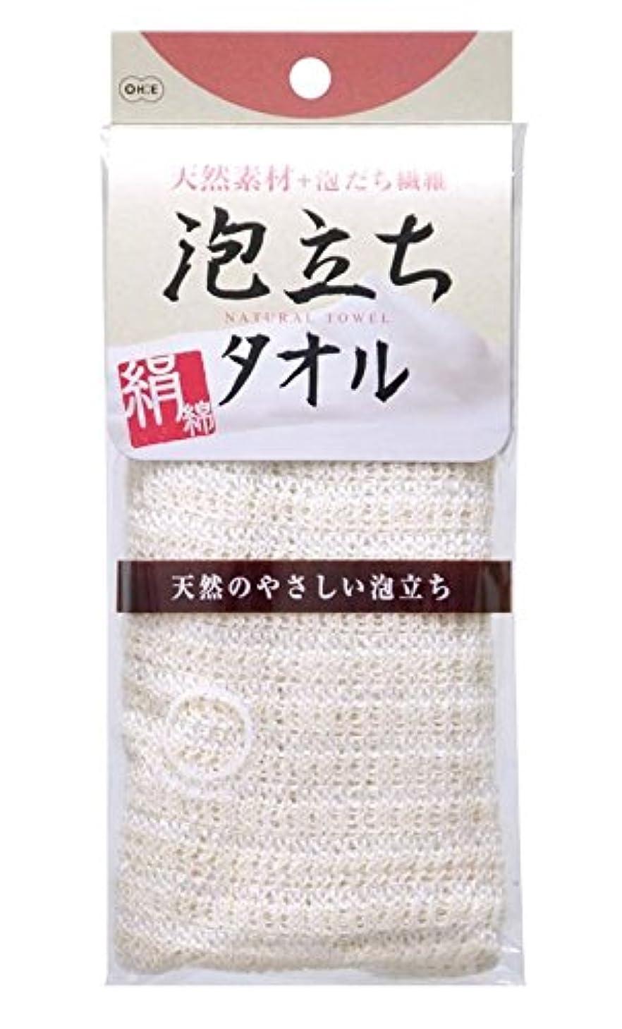 パック瞑想する最大化するオーエ 泡立ち天然タオル 絹綿