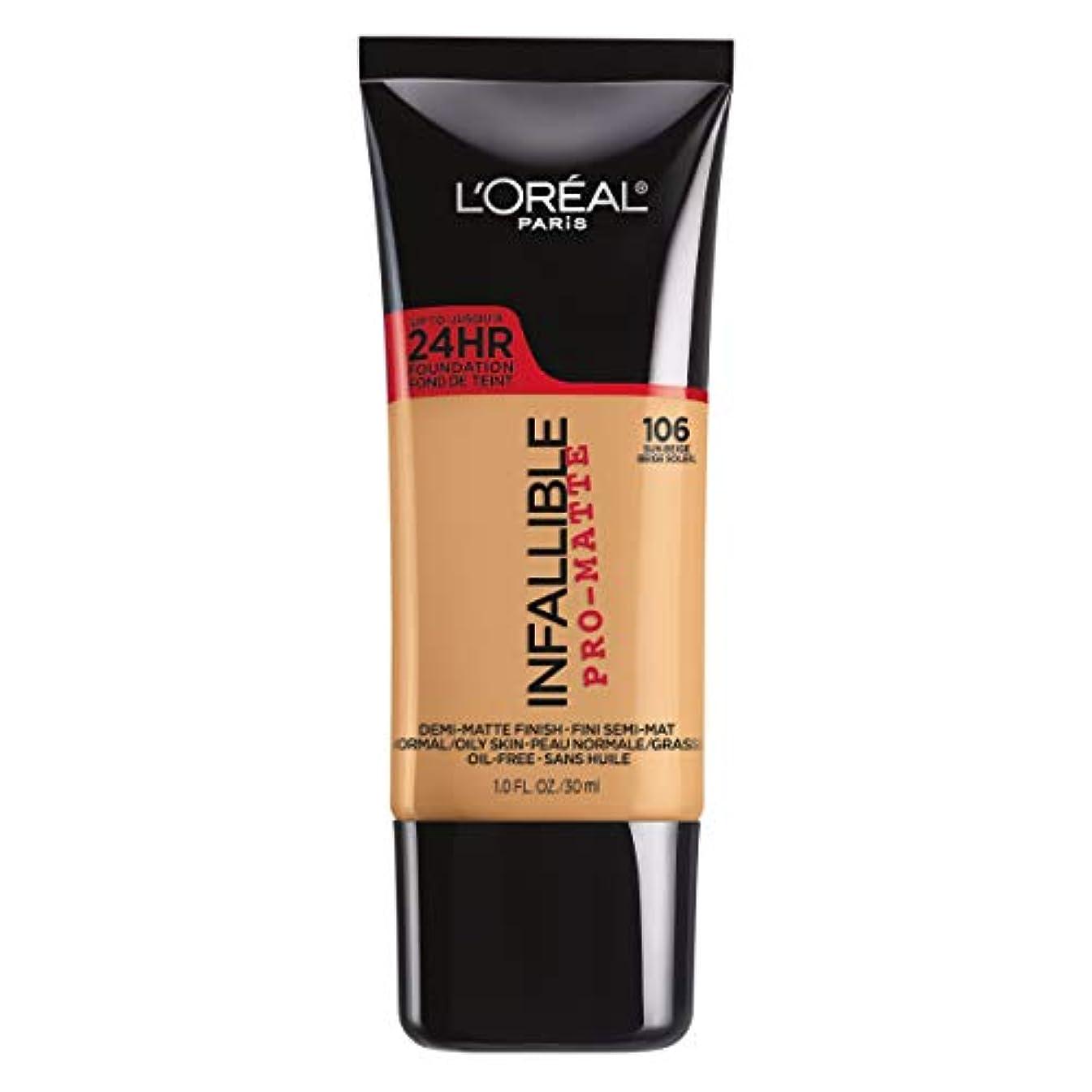 地中海救援最大のL'Oreal Paris Infallible Pro-Matte Foundation Makeup, 106 Sun Beige, 1 fl. oz[並行輸入品]