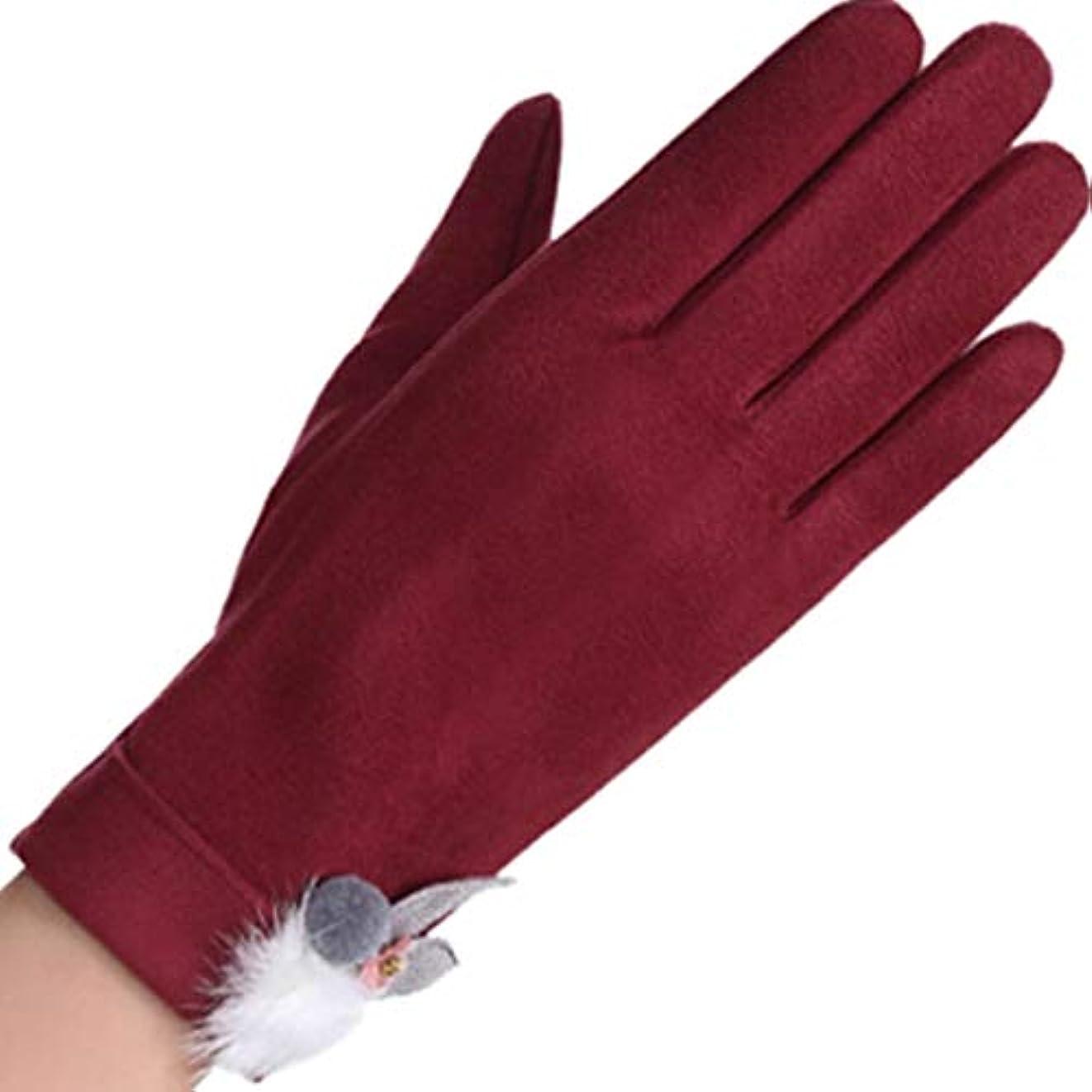 手袋の女性の暖かいタッチスクリーンの手袋冬の防風プラスベルベットの女性の毛の手袋の黒ワインレッド (色 : 赤ワイン)