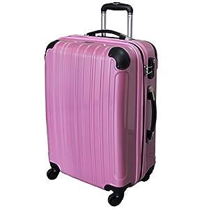 (シェルポッド) shellpod スーツケース HZ-500 LMサイズ カーボンピンク【LM/CP】