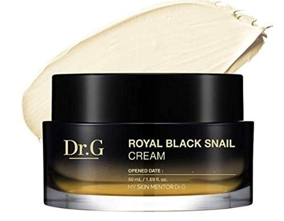 多様な心配料理をするドクタージー ロイヤル ブラックスネイルクリーム 50ml / DR.G ROYAL BLACK SNAIL CREAM