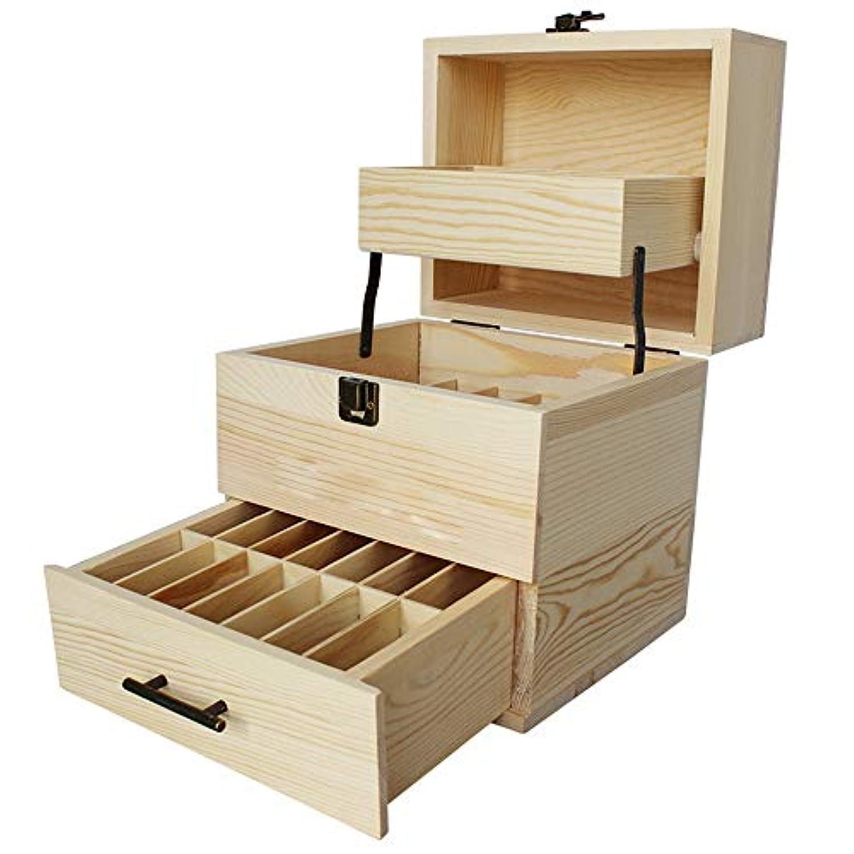 マトン姪可動エッセンシャルオイルボックス 大きな木製の箱のマルチディスクの管理は、あなたのエッセンシャルオイル適切なストレージを保護します アロマセラピー収納ボックス (色 : Natural, サイズ : 21.5X18.5X25CM)