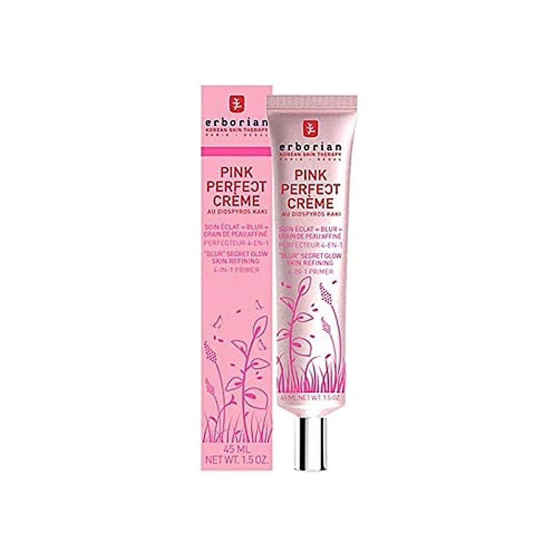 予測するむしゃむしゃポール[Erborian] Erborianピンクの完璧なクリーム45ミリリットル - Erborian Pink Perfect Creme 45ml [並行輸入品]