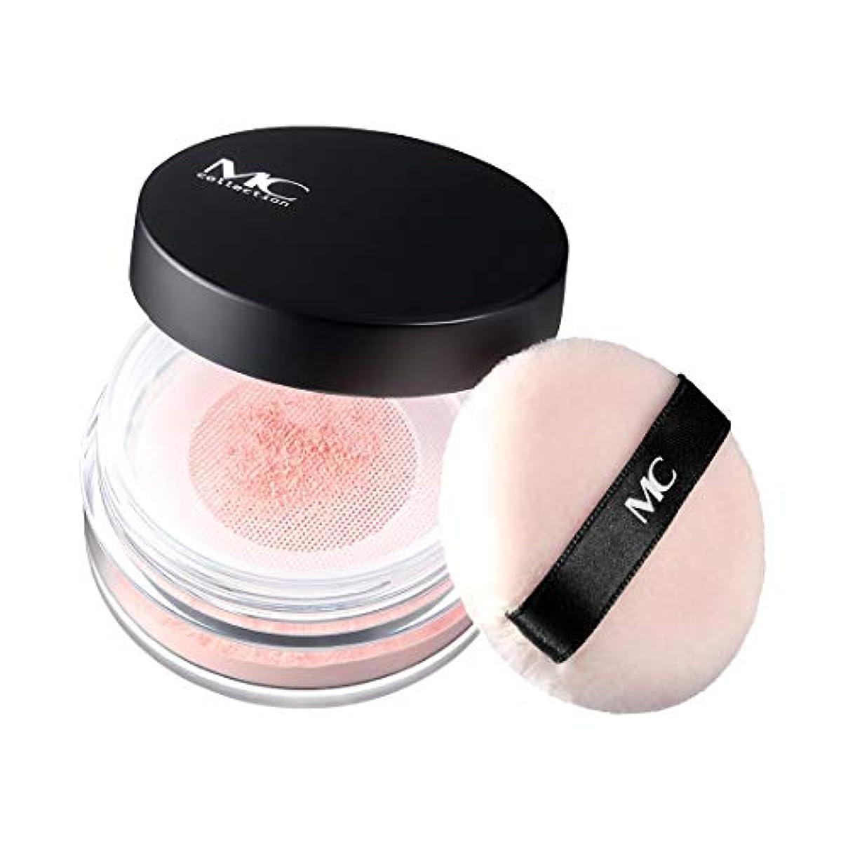ルースパウダー LP37 ピンク (透明感 ツヤ 幹細胞 血色感 パール) 【MCコレクション】