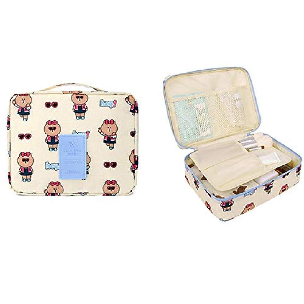 商業の床を掃除する靴多機能旅行収納バッグ_漫画ブラウン熊化粧バッグ多機能旅行収納バッグ携帯型男性女性女性防水, ベージュ色