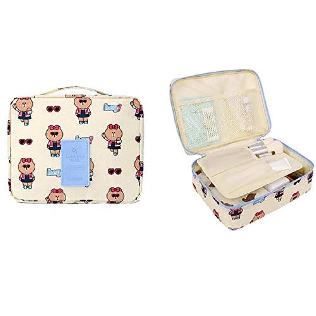 担保敵意大脳多機能旅行収納バッグ_漫画ブラウン熊化粧バッグ多機能旅行収納バッグ携帯型男性女性女性防水, ベージュ色
