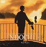 インドシナ [DVD]