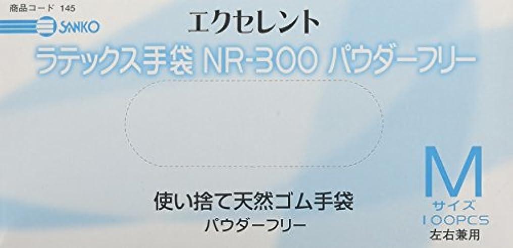 突然の匿名登山家エクセレントラテックス手袋PF NR-300(100マイイリ) M