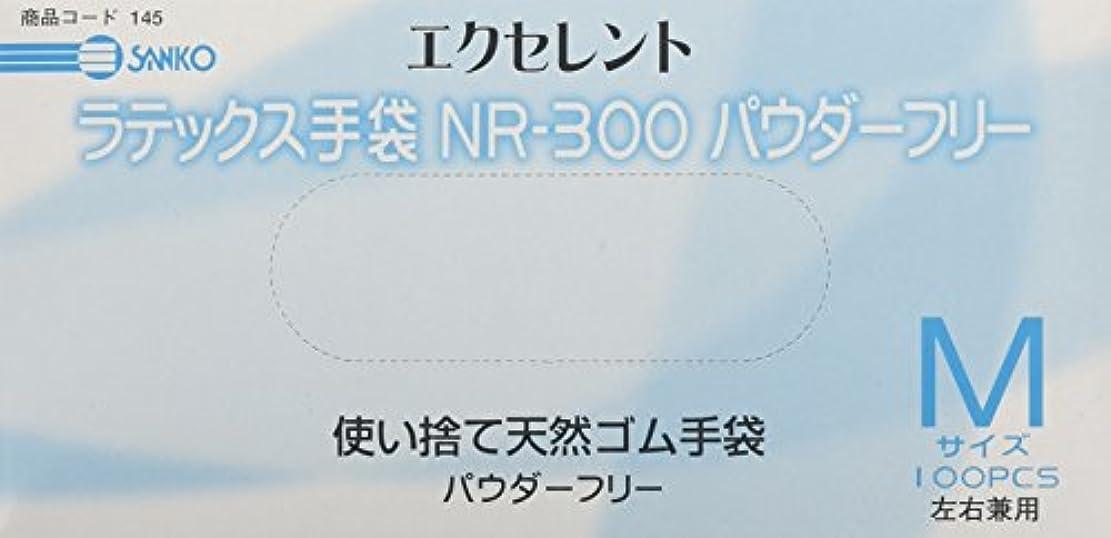 ギャラントリースチュアート島腐敗エクセレントラテックス手袋PF NR-300(100マイイリ) M