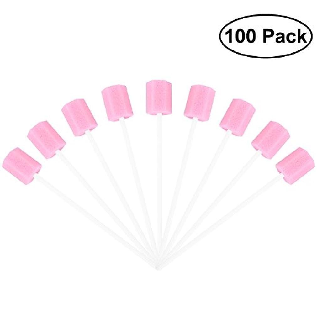 優しい定期的なほめるROSENICE 使い捨てオーラルケアスポンジスワブ歯口洗浄スワブ100個(ピンク)