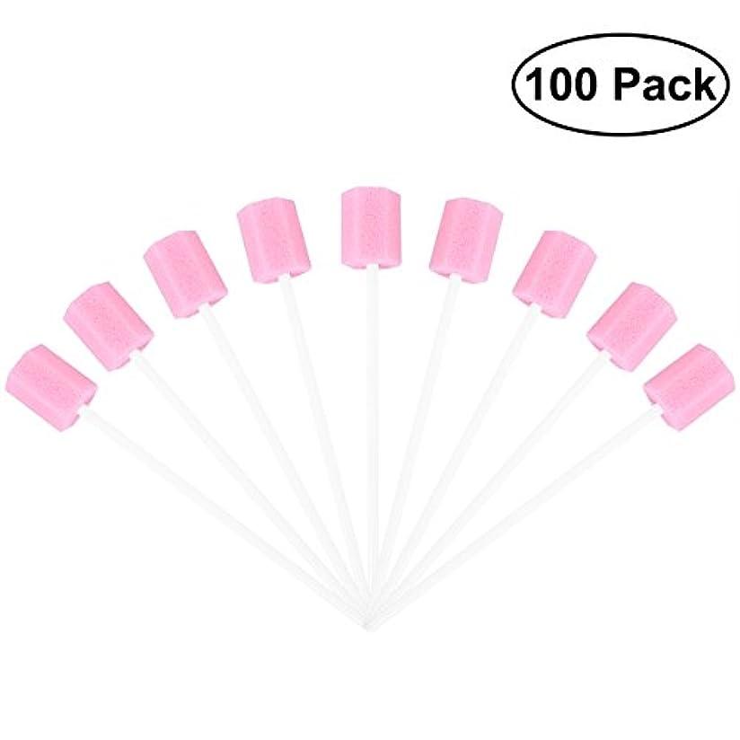 ねばねばデクリメントグリーンバックROSENICE 使い捨てオーラルケアスポンジスワブ歯口洗浄スワブ100個(ピンク)