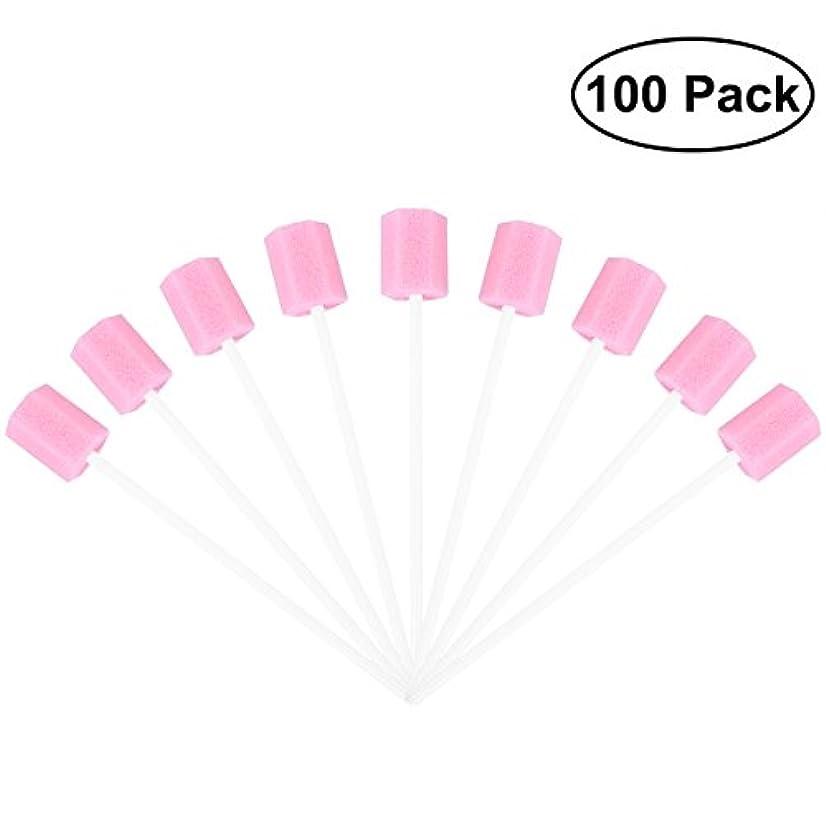 足枷欺くに対応するROSENICE 使い捨てオーラルケアスポンジスワブ歯口洗浄スワブ100個(ピンク)