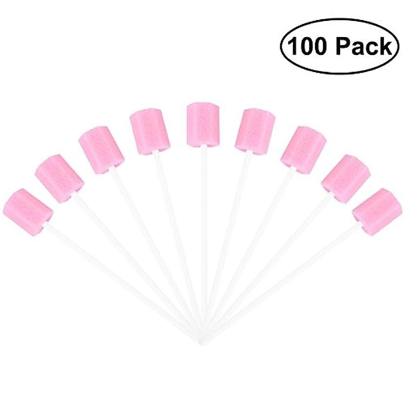 クリア不良品バトルROSENICE 使い捨てオーラルケアスポンジスワブ歯口洗浄スワブ100個(ピンク)