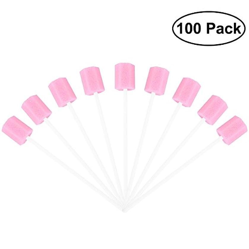 おとなしいイブ雄弁なROSENICE 使い捨てオーラルケアスポンジスワブ歯口洗浄スワブ100個(ピンク)