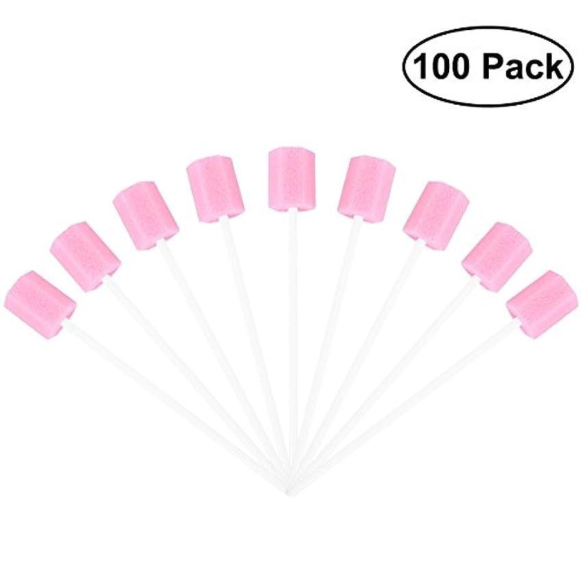 盲信並外れたストライプROSENICE 使い捨てオーラルケアスポンジスワブ歯口洗浄スワブ100個(ピンク)