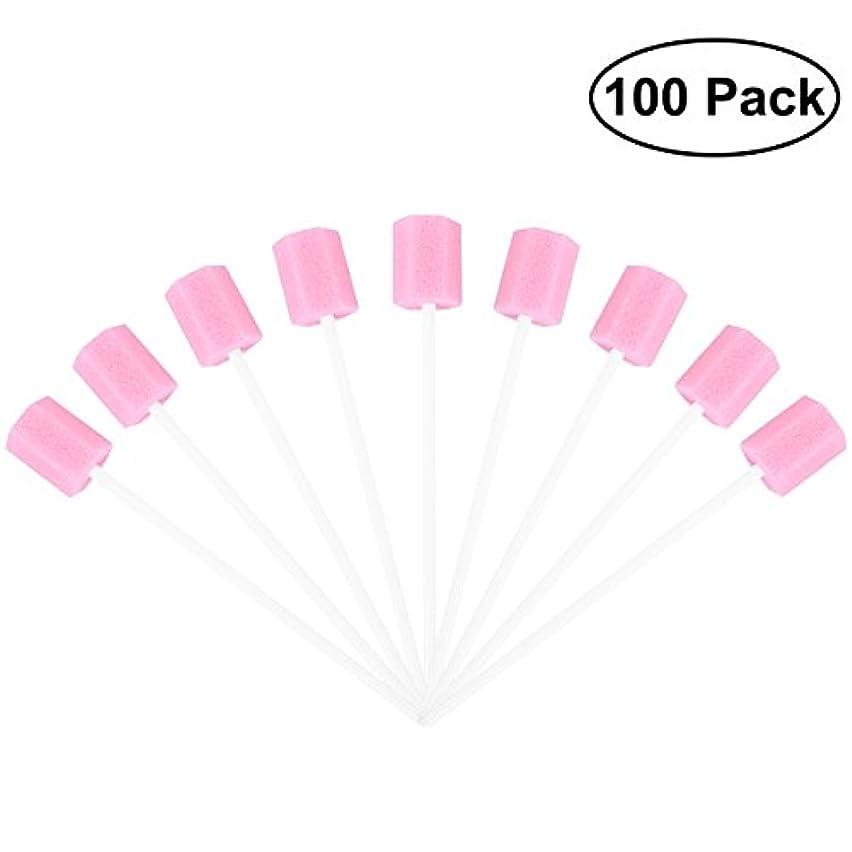 探す真向こうメンタルROSENICE 使い捨てオーラルケアスポンジスワブ歯口洗浄スワブ100個(ピンク)