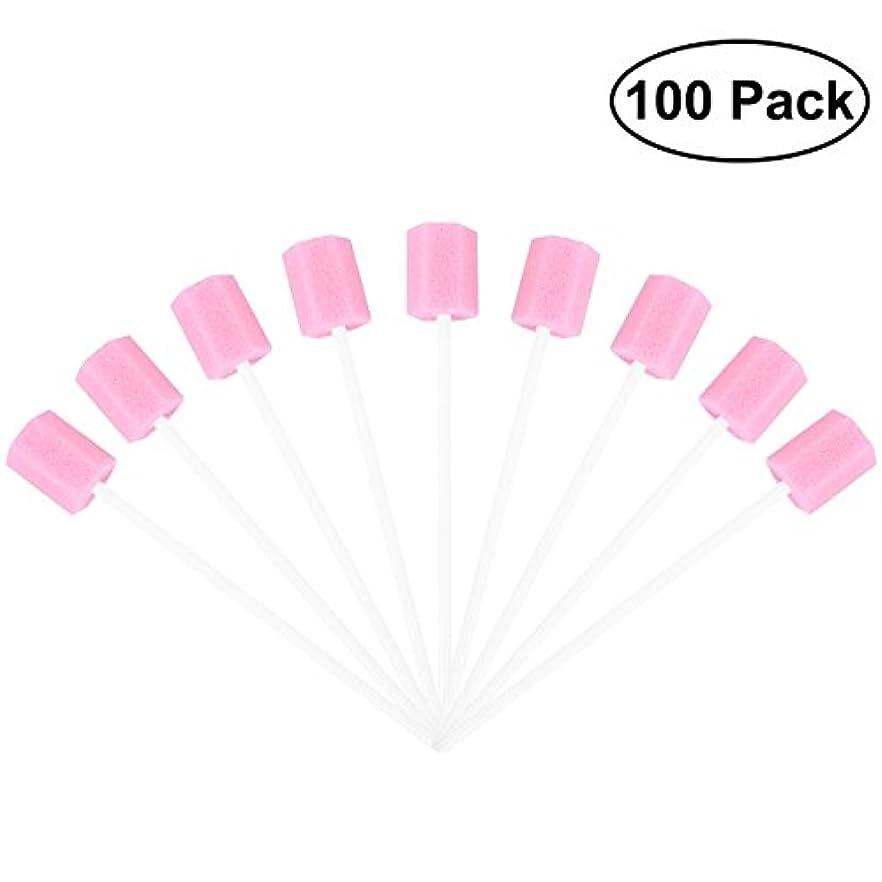 一生散逸無許可ROSENICE 使い捨てオーラルケアスポンジスワブ歯口洗浄スワブ100個(ピンク)