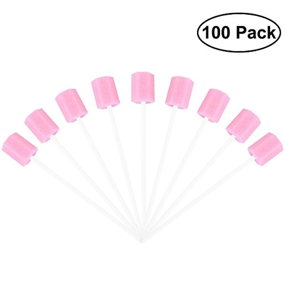 口受け取るクレデンシャルROSENICE 使い捨てオーラルケアスポンジスワブ歯口洗浄スワブ100個(ピンク)