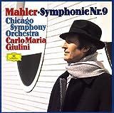 マーラー:交響曲第9番 画像