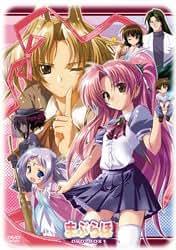 まぶらほ DVD-BOX 1 (初回限定生産)