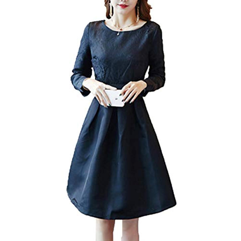 負原始的な単に[ココチエ] ドレス ワンピース パーティー 黒 シンプル ひざ丈 上品 バルーン 長袖 かわいい Aライン フレア スカート