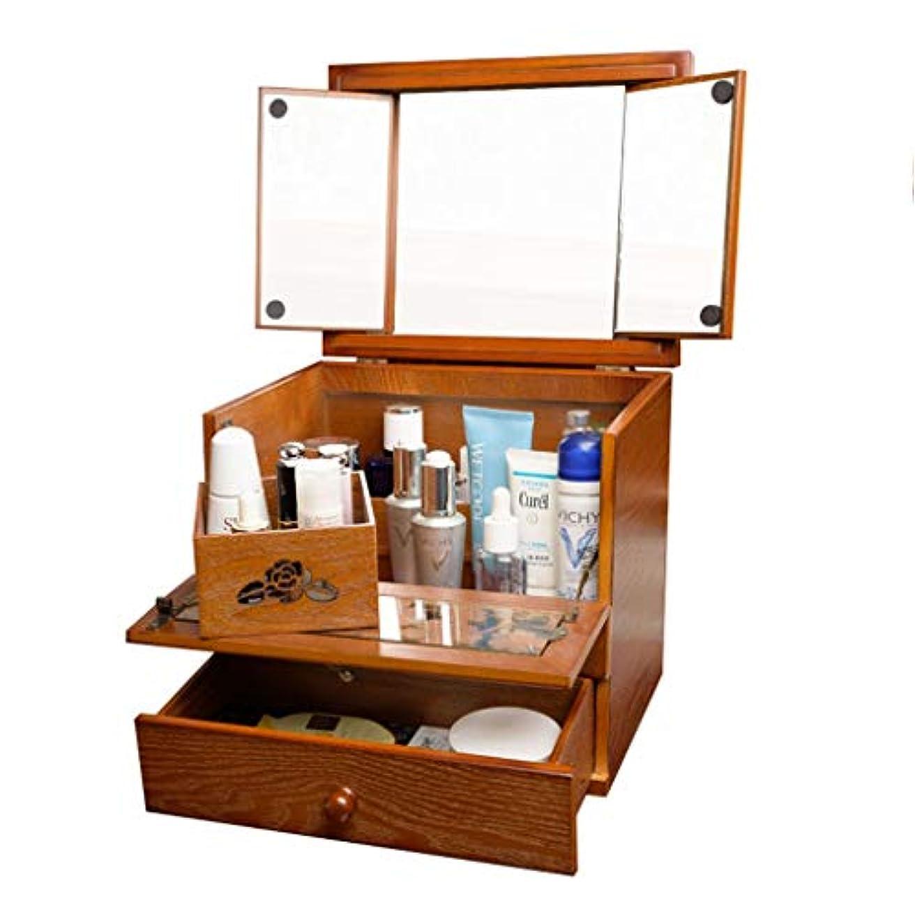 ジャンピングジャック砂漠完璧家庭用化粧品収納ボックス木製大容量化粧品ボックス小さな化粧台ミラー付き (Color : BROWN, Size : 27.5X22.5X32.5CM)
