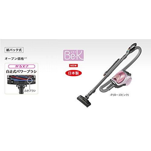 三菱電機Be-K(ビケイ)紙パック式クリーナーローズピンクTC-FXF8P-P