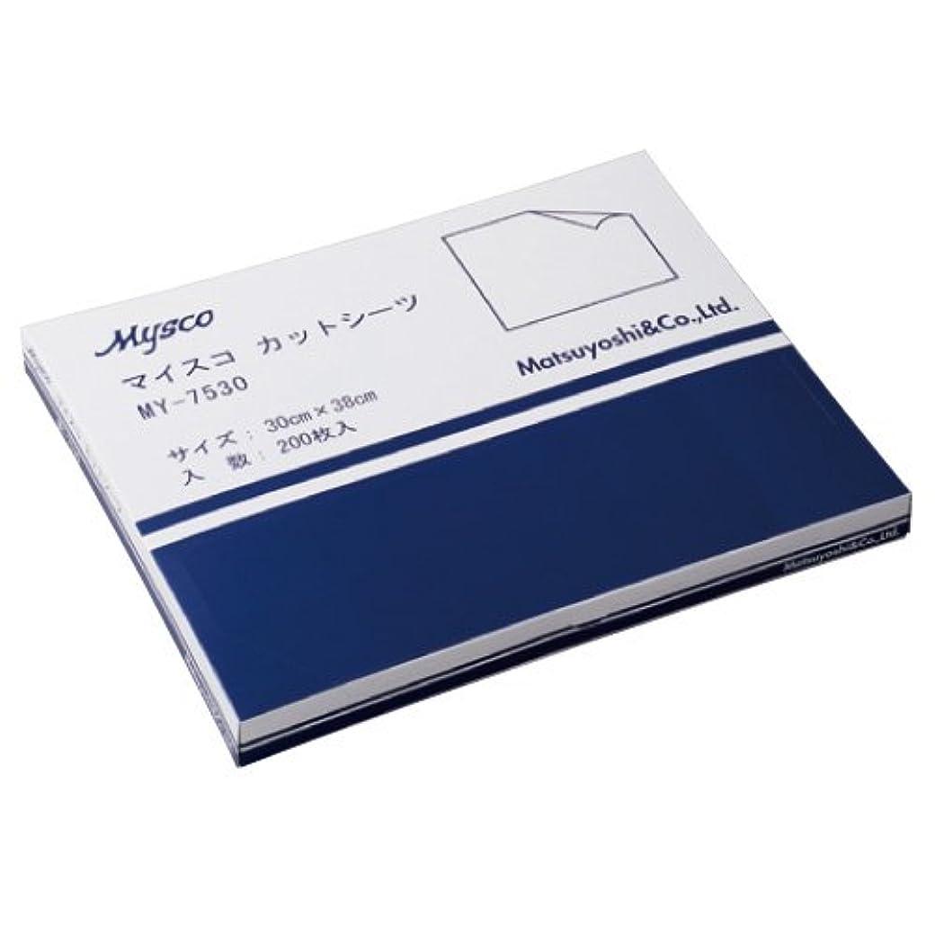 重量深遠中央値マイスコ カットシーツ MY-7530C  サイズ:38×30cm入数:200枚