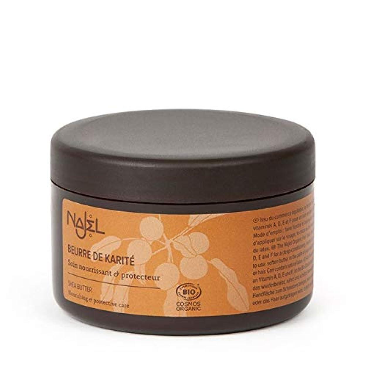 中傷忠実なうがいNajel Organic Shea Butter 150g - モイスチャイズスキン&ヘア